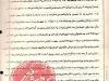 baba46